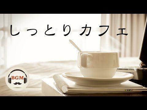 Chill Out Guitar & Piano Instrumental Music – Peaceful Music For Study & Work